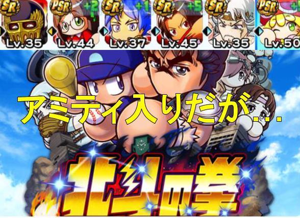 f:id:arimurasaji:20200309184930j:plain