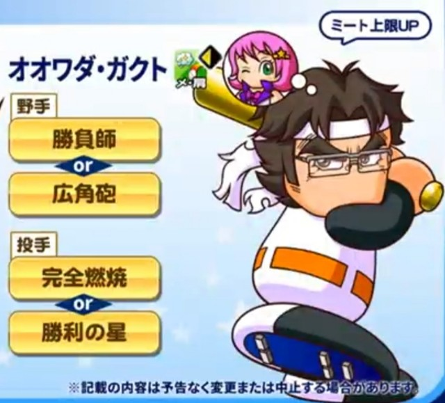 f:id:arimurasaji:20200310214546j:image