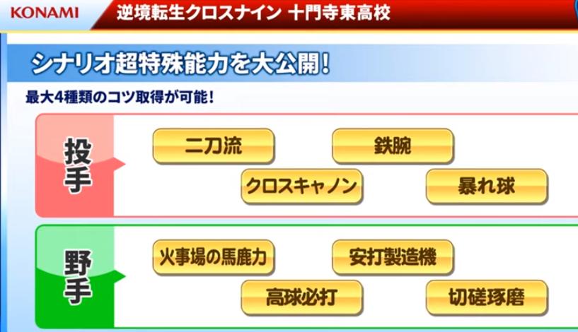 f:id:arimurasaji:20200311184736p:plain