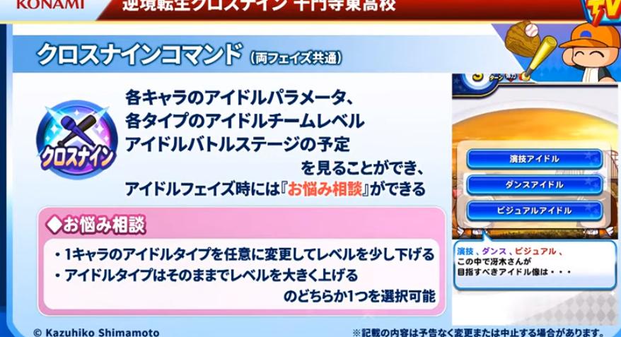 f:id:arimurasaji:20200311190820p:plain