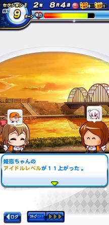 f:id:arimurasaji:20200312183549j:plain