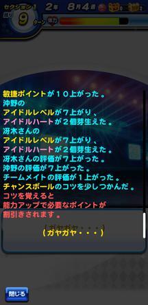 f:id:arimurasaji:20200312183558j:plain