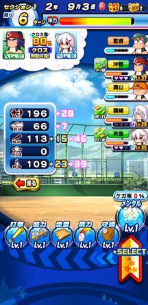 f:id:arimurasaji:20200312183607j:plain