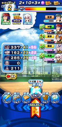 f:id:arimurasaji:20200312183617j:plain