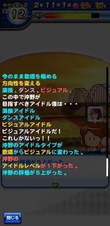 f:id:arimurasaji:20200312183625j:plain