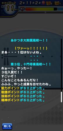 f:id:arimurasaji:20200312183635j:plain