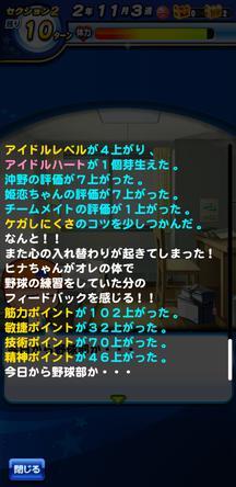 f:id:arimurasaji:20200312183643j:plain