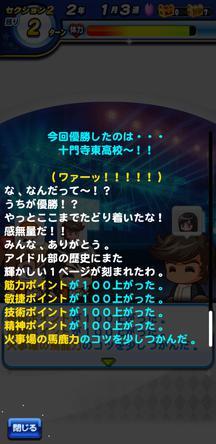 f:id:arimurasaji:20200312183651j:plain