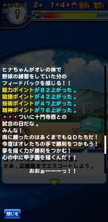 f:id:arimurasaji:20200312183700j:plain