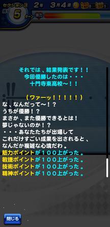 f:id:arimurasaji:20200312183708j:plain