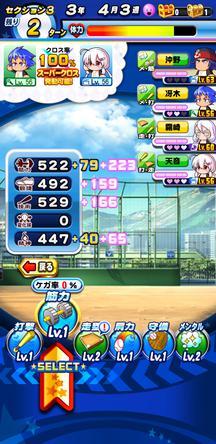 f:id:arimurasaji:20200312183716j:plain
