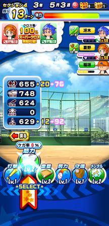 f:id:arimurasaji:20200312183726j:plain