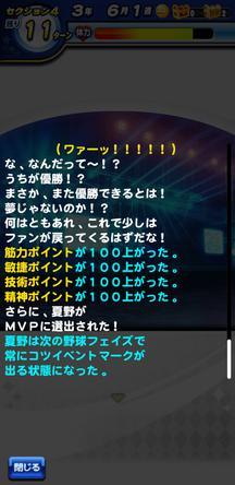f:id:arimurasaji:20200312183750j:plain