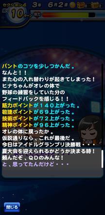 f:id:arimurasaji:20200312183800j:plain