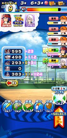 f:id:arimurasaji:20200312183814j:plain