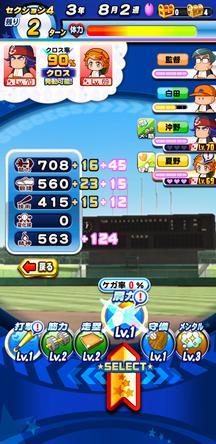 f:id:arimurasaji:20200312183822j:plain