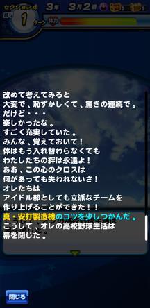 f:id:arimurasaji:20200312183838j:plain