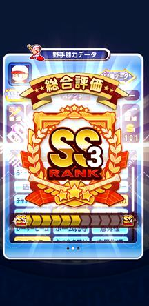 f:id:arimurasaji:20200312183849j:plain