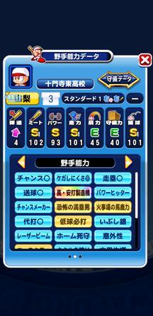 f:id:arimurasaji:20200312183852j:plain