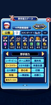 f:id:arimurasaji:20200312183856j:plain