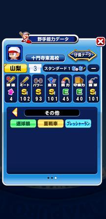 f:id:arimurasaji:20200312183901j:plain