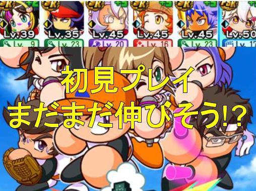 f:id:arimurasaji:20200312184337j:plain