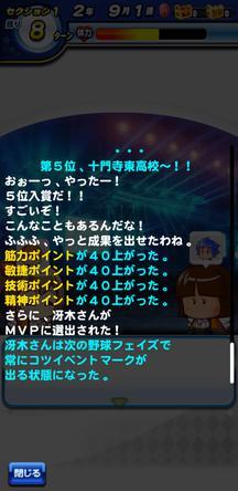 f:id:arimurasaji:20200312214816j:plain