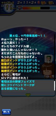 f:id:arimurasaji:20200312214848j:plain