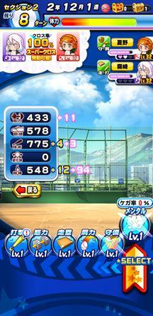 f:id:arimurasaji:20200312214923j:plain
