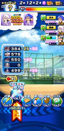 f:id:arimurasaji:20200312214938j:plain