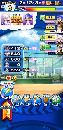 f:id:arimurasaji:20200312215018j:plain