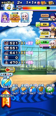 f:id:arimurasaji:20200312215045j:plain