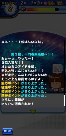 f:id:arimurasaji:20200312215112j:plain