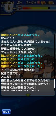 f:id:arimurasaji:20200312215130j:plain