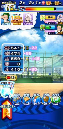 f:id:arimurasaji:20200312215153j:plain
