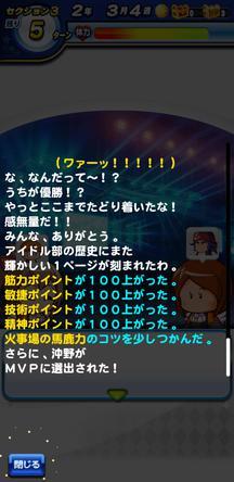 f:id:arimurasaji:20200312215223j:plain