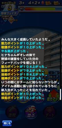 f:id:arimurasaji:20200312215249j:plain