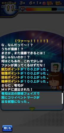 f:id:arimurasaji:20200312215349j:plain