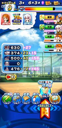 f:id:arimurasaji:20200312215439j:plain