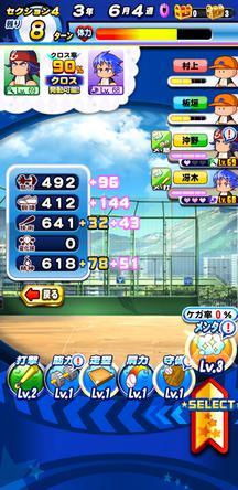 f:id:arimurasaji:20200312215446j:plain