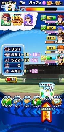 f:id:arimurasaji:20200312215516j:plain