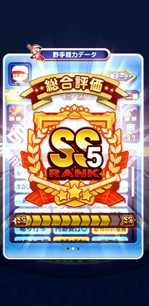 f:id:arimurasaji:20200312215544j:plain