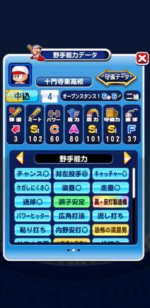 f:id:arimurasaji:20200312215549j:plain