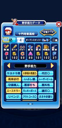 f:id:arimurasaji:20200312215552j:plain