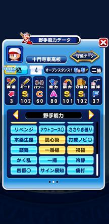 f:id:arimurasaji:20200312215556j:plain
