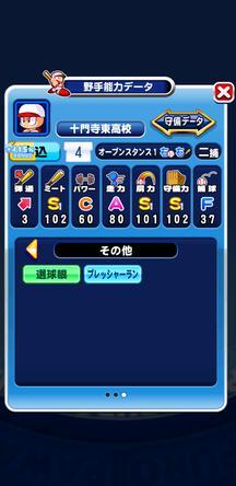 f:id:arimurasaji:20200312215559j:plain