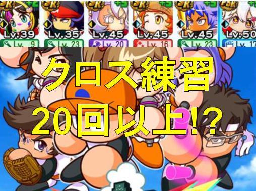 f:id:arimurasaji:20200312215844j:plain