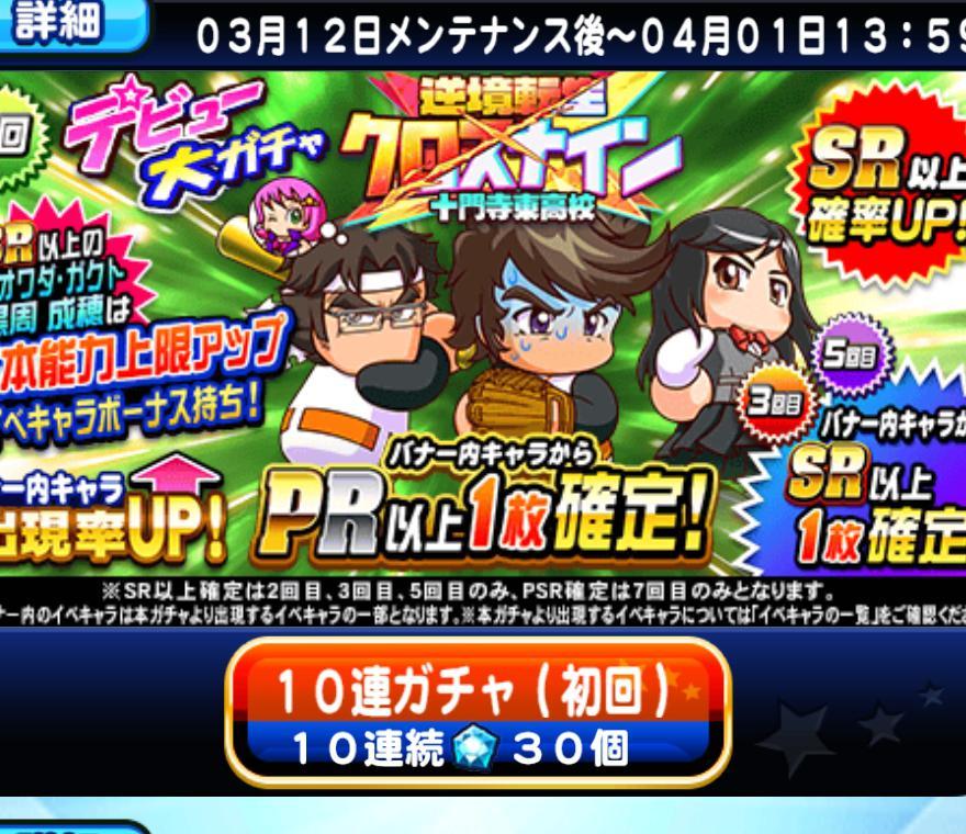 f:id:arimurasaji:20200313201803j:plain