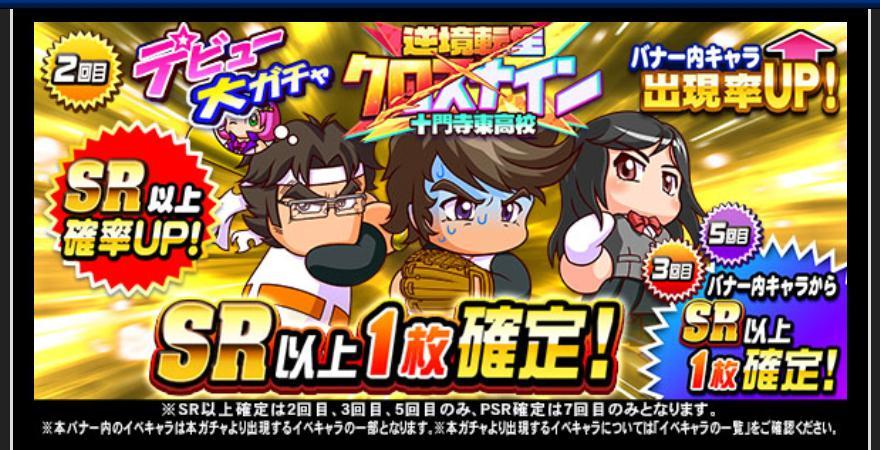 f:id:arimurasaji:20200313201822j:plain