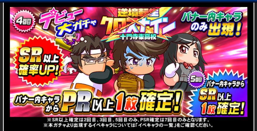 f:id:arimurasaji:20200313201842j:plain